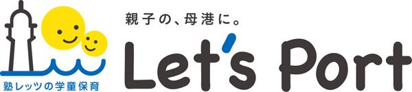 Let's Port